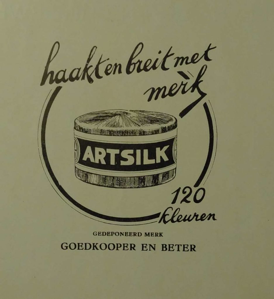 Artsilk advertentie